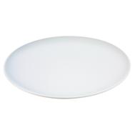 Тарелки закусочные LSA International Dine, белые, фарфор, 20см - 4шт - арт.P079-20-997, фото 1