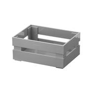 Ящик для хранения Guzzini Tidy & Store, серый, 15.3х7х11.2см - арт.169900177, фото 1