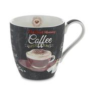 Кружка фарфоровая Easy Life R2S Cappuccino, белая с черным, 0,35 л - арт.R2S1010_ICTB-AL, фото 1
