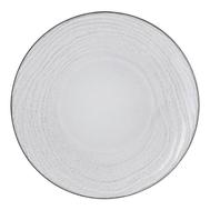 Десертная тарелка Revol Swell, белая, 21.5см - арт.653516, фото 1