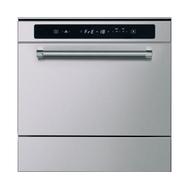Прибор для шоковой заморозки продуктов KitchenAid — арт.KCBSX60600, фото 1