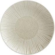 Тарелка закусочная Maxwell & Williams Solaris, фарфор, песочная, 20.5см - арт.MW602-AX0308, фото 1