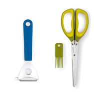 Brabantia Подарочный набор: ножницы для зелени, нож для чистки овощей - арт.PNB60, фото 1