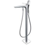 AltroBagno Смеситель для ванны Aperto 020201 Cr, фото 1