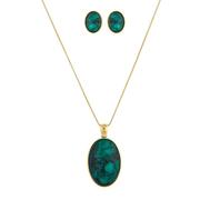 Possebon Комплект emerald, фото 1