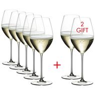 Набор фужеров для шампанского Riedel Veritas, 445мл - 8шт - арт.7449/28, фото 1